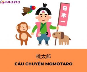 Truyện cười tiếng Nhật số 77- CÂU CHUYỆN MOMOTARO (桃太郎)