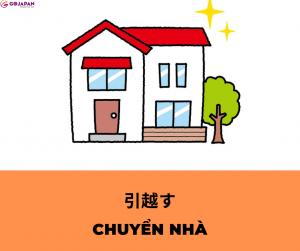 Truyện cười tiếng Nhật số 89 - CHUYỂN NHÀ (引越す)