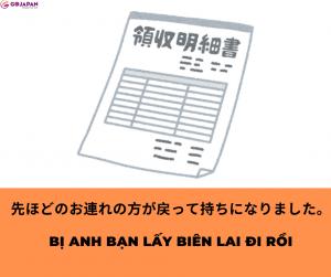 Truyện cười tiếng Nhật số 92 - BỊ ANH BẠN LẤY BIÊN LAI ĐI RỒI (先ほどのお連れの方が戻ってお持ちになりました)