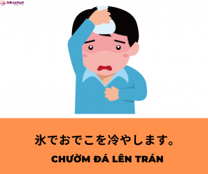 Truyện cười tiếng Nhật số 63 - CHƯỜM ĐÁ LÊN TRÁN (氷でおでこを冷やします)