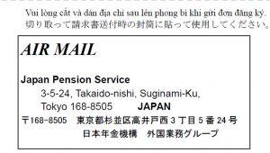 [Giải đáp]: Tất tần tật về tiền thuế NENKIN khi đi XKLĐ Nhật Bản