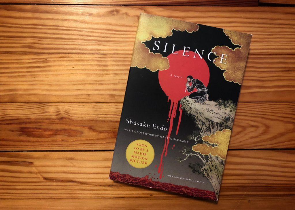 silence-shusakuendo