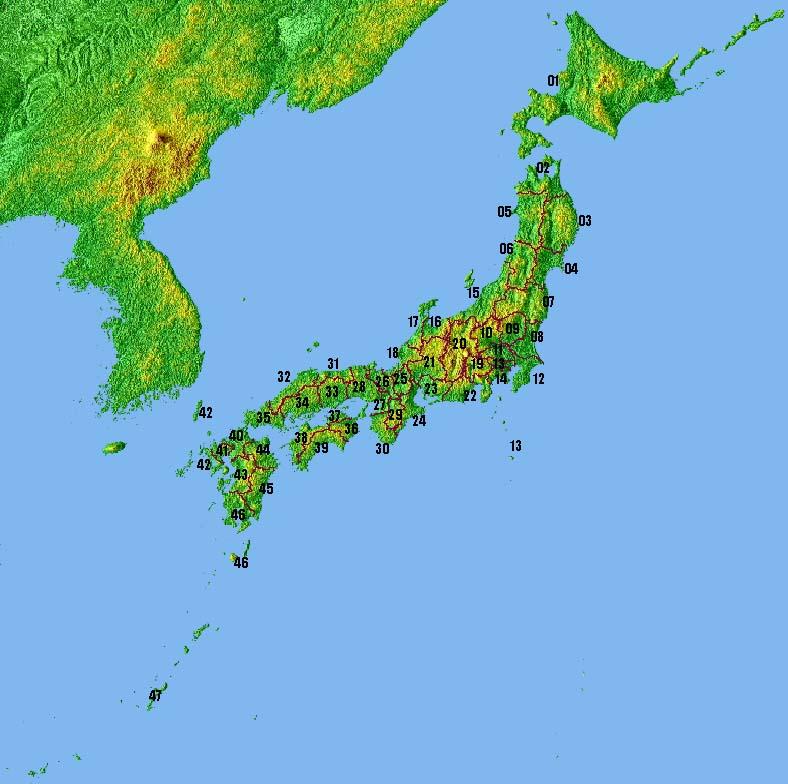 Vị trí địa lý Nhật Bản