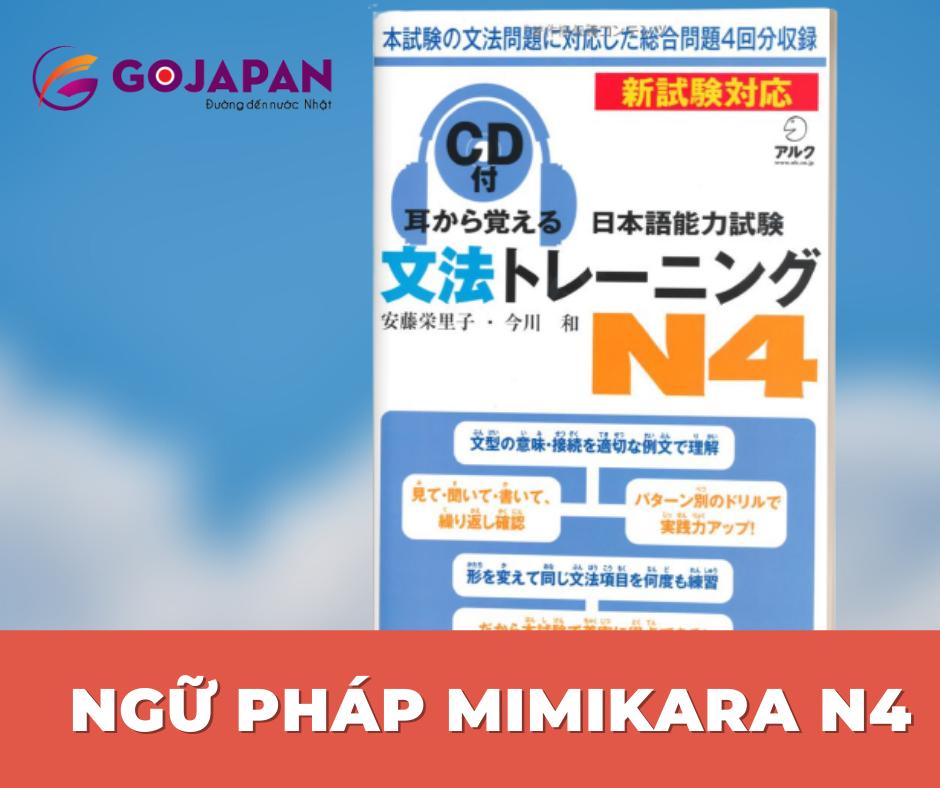 mimi kara oboeru N4