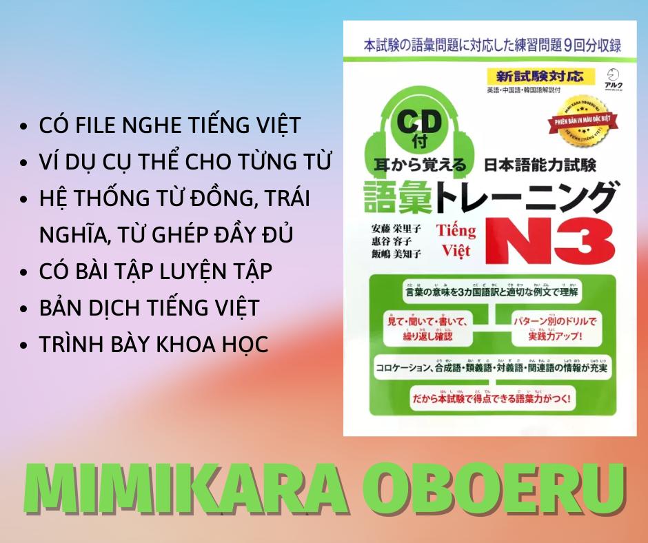 Tài liệu N3 cập nhật liên tục