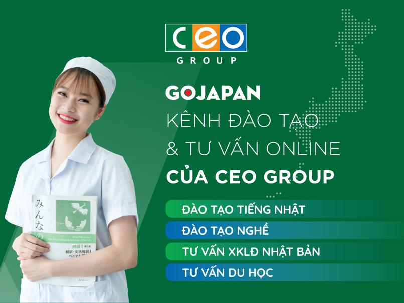 banner-CEOxGoJapan-m