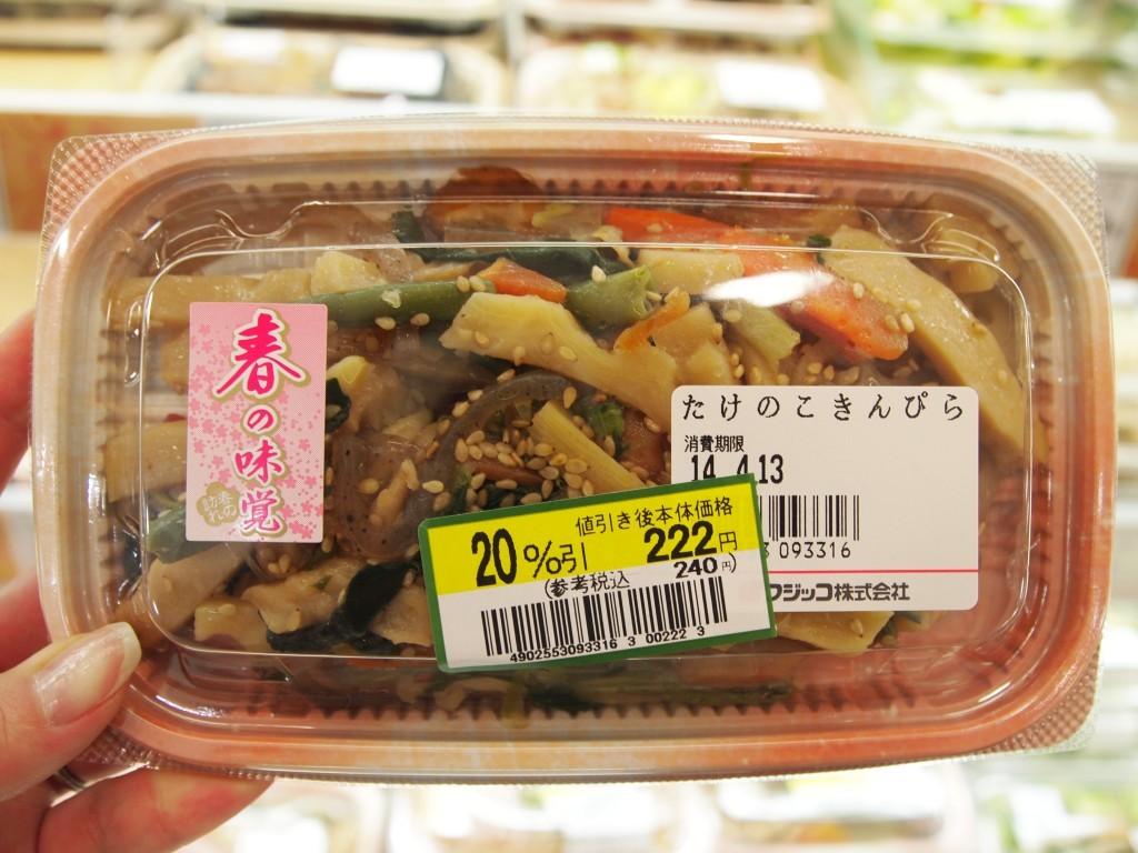 [A-Z] Chi phí sinh hoạt tại Nhật là bao nhiêu? Cách chi tiêu tiết kiệm nhất