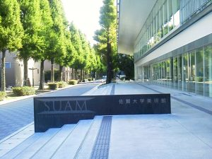 """Du học Nhật Bản tự túc: """"Sướng"""" hay """"khổ"""""""