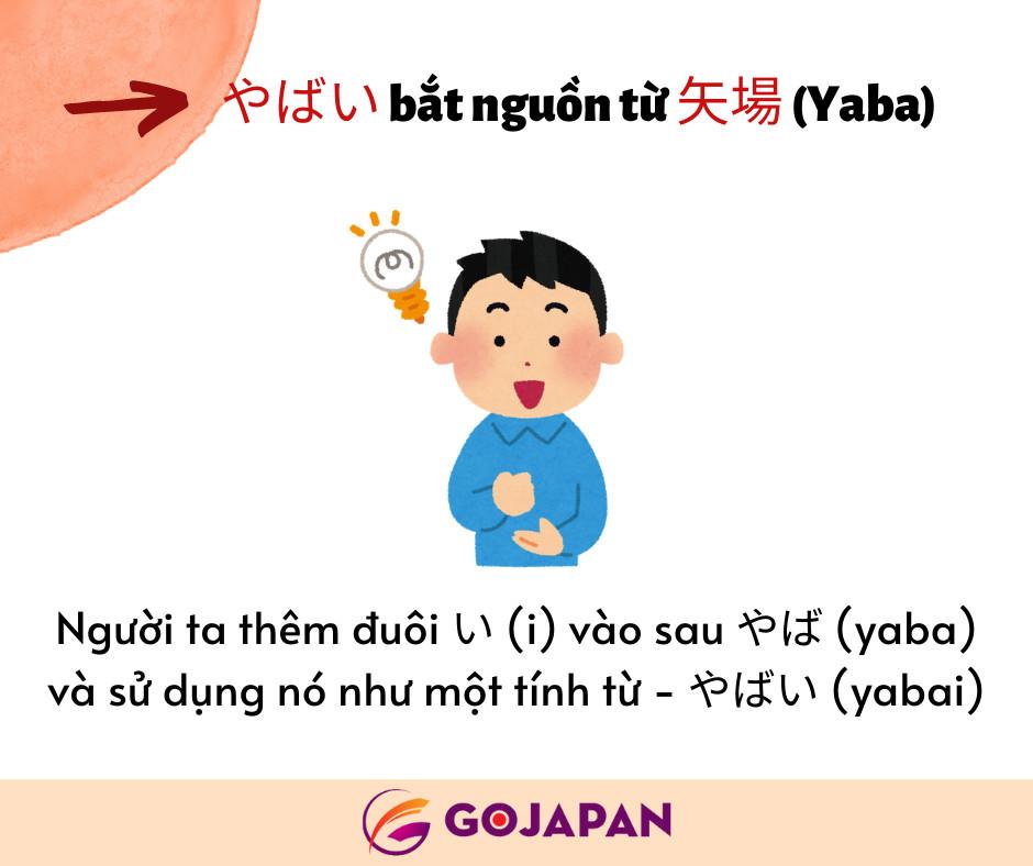 yabai là gì