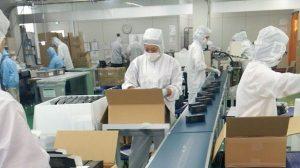 Đơn hàng đóng gói công nghiệp